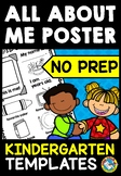 ALL ABOUT ME POSTER KINDERGARTEN (FIRST DAY OF SCHOOL ACTI
