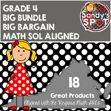 Virginia SOL Grade 4 MATH BIG BUNDLE  ALIGNED