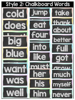 BACK TO SCHOOL CLASS DECOR DOLCH WORD WALL SET {PRE-PRIMER TO GRADE 3}