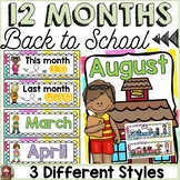 BACK TO SCHOOL CLASSROOM DECOR: EDITABLE MONTHS DISPLAY