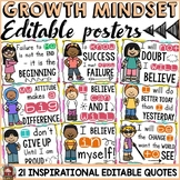 BACK TO SCHOOL CLASSROOM DECOR: GROWTH MINDSET QUOTES: POSTERS