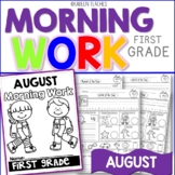 Morning Work -First Grade Back To School August  Common Core Distance Learning