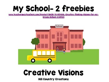 BACK TO SCHOOL: Creative Visions for my school