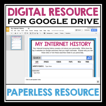 BACK TO SCHOOL DIGITAL ACTIVITY: GET TO KNOW ME INTERNET HISTORY (GOOGLE DRIVE)