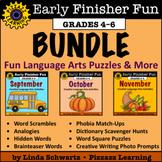 BACK TO SCHOOL • EARLY FINISHER FUN BUNDLE