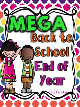 BACK TO SCHOOL / END OF YEAR!  Jitter Glitter, Welcome Let