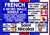BACK TO SCHOOL FRENCH WORD WALLS