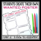 BACK TO SCHOOL GET TO KNOW ME ACTIVITY: WANTED POSTER