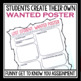 BACK TO SCHOOL GET TO KNOW ME DIGITAL ACTIVITY: WANTED POSTER FOR GOOGLE DRIVE