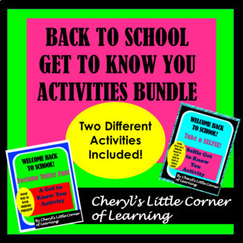 BACK TO SCHOOL GET TO KNOW YOU ACTIVITY BUNDLE