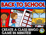 BACK TO SCHOOL ACTIVITIES 2ND GRADE + (KINDERGARTEN EDITABLE SIGHT WORDS GAMES)