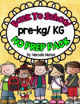 BACK TO SCHOOL KINDERGARTEN BIG NO PREP PACK