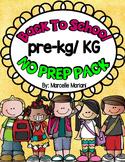 BACK TO SCHOOL ELA AND MATH KINDERGARTEN  NO PREP BUNDLE- OVER 370 PAGES!!