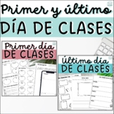 BACK to SCHOOL & LAST DAY of SCHOOL SPANISH activites BUNDLE