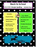 BACK TO SCHOOL - LK2  Simple Spelling