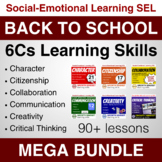 GROWTH MINDSET Mega Bundle ⭐ High Interest 21st Century Le