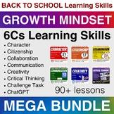 Growth Mindset Life Skills Mega Bundle ⭐21st Century Learn