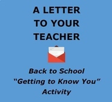 BACK TO SCHOOL:  Letter to Teacher