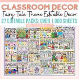 FAIRYTALE CLASS DECOR: EDITABLE