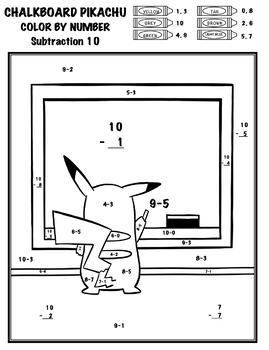 BACK TO  SCHOOL MINI BUNDLE - Pokémon Color By Number