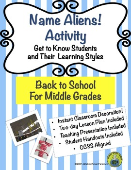 """Back to School  - Making a Personality """"Name Alien"""" Activity"""