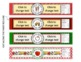 Back to School & Open House Water Bottle Labels-{Editable}