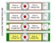 Back to School & Open House Water Bottle Labels-{Editable}