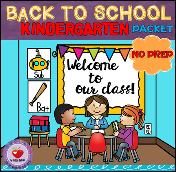 BACK TO SCHOOL PACKET- KINDERGARTEN