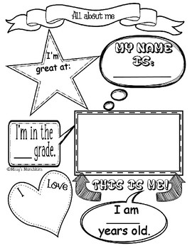 All About Me Printable Back To School Worksheet By Missy S Munchkins