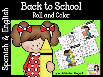 BACK TO SCHOOL Roll & Color or Trace - Pre K and Kindergarten