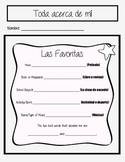 BACK TO SCHOOL SPANISH ENGLISH STUDENT SURVEY INTEREST INV