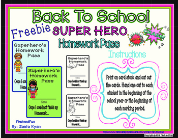BACK TO SCHOOL SUPERHERO HOMEWORK PASS FREEBIE
