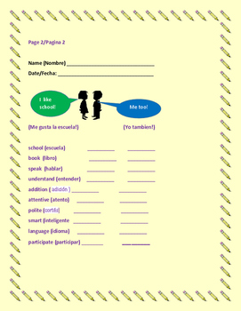 BACK TO SCHOOL SYNONYM ACTIVITY/BILINGUAL :ENGLISH/SPANISH