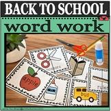 BACK TO SCHOOL September word printables
