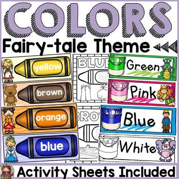 BACK TO SCHOOL {THE COLORS} CLASS DECOR