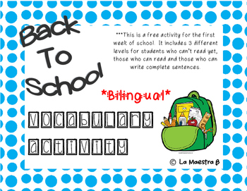 BACK TO SCHOOL Vocabulary ***Bilingual***