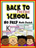 BACK TO SCHOOL WORKSHEETS * KINDERGARTEN FREEBIE