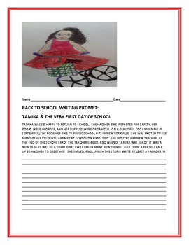 BACK TO SCHOOL WRITING PROMPT: TAMIKA & THE FIRST DAY OF SCHOOL