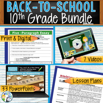 WRITING & GRAMMAR - BACK TO SCHOOL ENGLISH BUNDLE!!! - 10th Grade