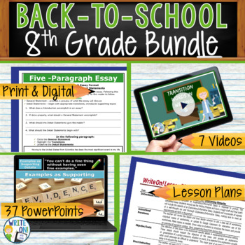 WRITING & GRAMMAR - BACK TO SCHOOL ELA BUNDLE!!! - 8th Grade