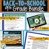 WRITING & GRAMMAR - BACK TO SCHOOL ENGLISH BUNDLE!!! - 9th Grade