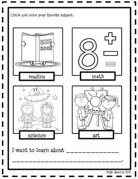 BACK to SCHOOL Activity Bundle for Kindergarten, 1st, or 2nd Grades