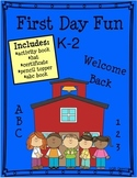 BACK to SCHOOL Activity Bundle for Kindergarten, 1st, or 2