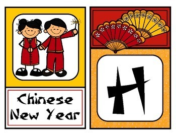 BANNER - Chinese New Year  (Gung Hay Fat Chow)