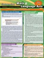 CCSS: Math & Language Arts 1St Grade