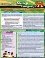 CCSS: Math & Language Arts 3Rd Grade