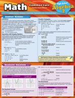 Math Common Core Algebra 2-11Th Grade - QuickStudy Guide