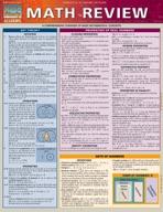 Math Review - QuickStudy Guide