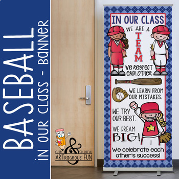 BASEBALL - Classroom Decor: LARGE BANNER, In Our Class / blue