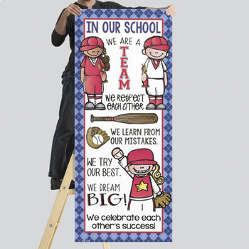 BASEBALL - Classroom Decor: LARGE BANNER, In Our School / blue